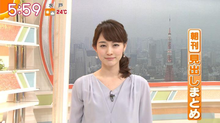 2018年04月03日新井恵理那の画像13枚目