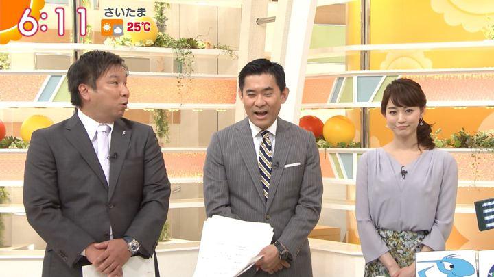 2018年04月03日新井恵理那の画像16枚目