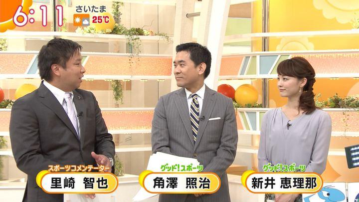 2018年04月03日新井恵理那の画像17枚目