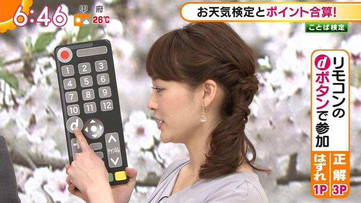 2018年04月03日新井恵理那の画像21枚目