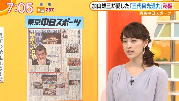 2018年04月03日新井恵理那の画像25枚目