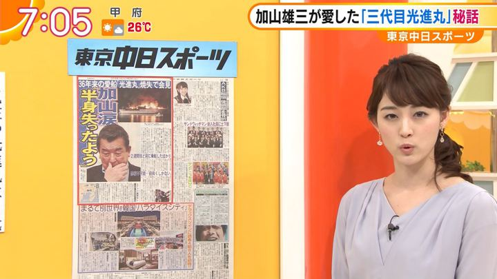 2018年04月03日新井恵理那の画像26枚目