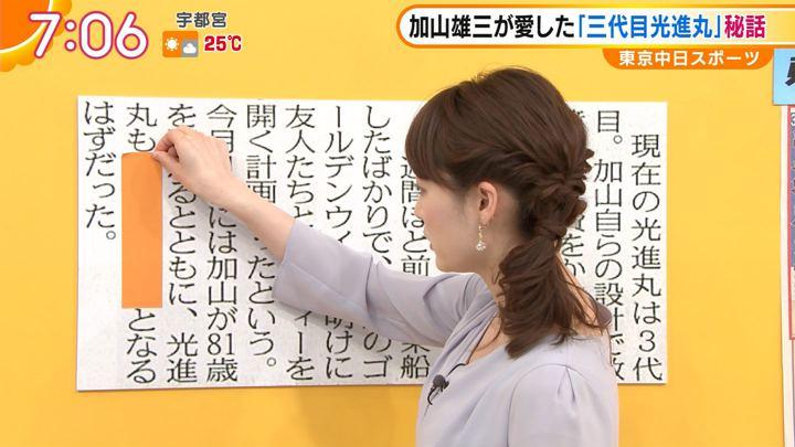 2018年04月03日新井恵理那の画像28枚目