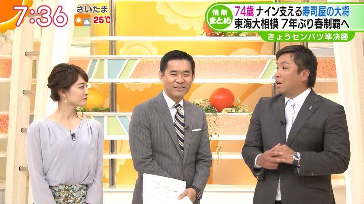 2018年04月03日新井恵理那の画像31枚目