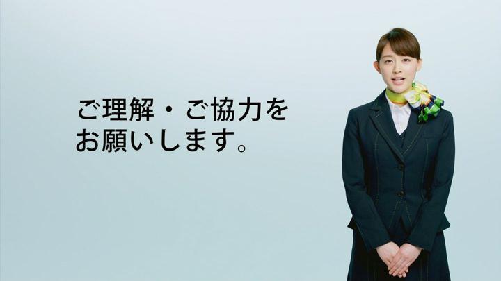 2018年04月05日新井恵理那の画像30枚目