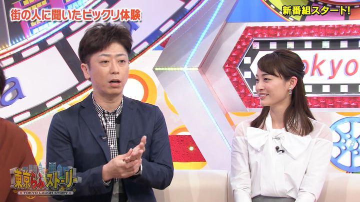 2018年04月06日新井恵理那の画像45枚目