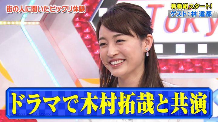 2018年04月06日新井恵理那の画像55枚目