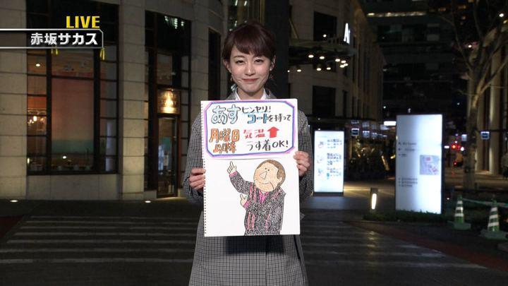 2018年04月07日新井恵理那の画像04枚目