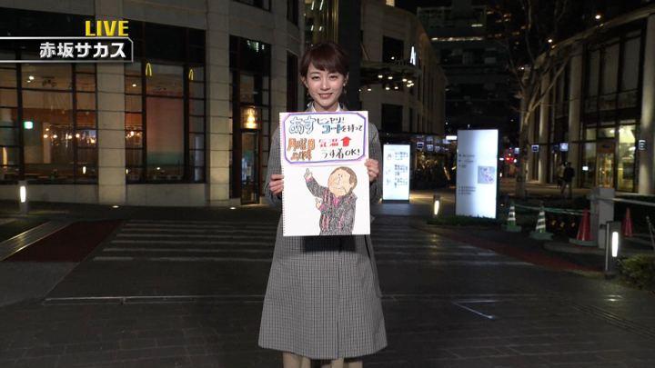 2018年04月07日新井恵理那の画像05枚目