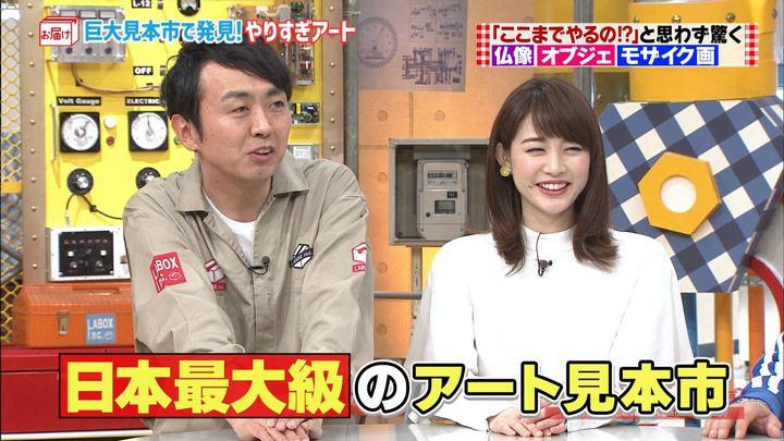 2018年04月08日新井恵理那の画像02枚目
