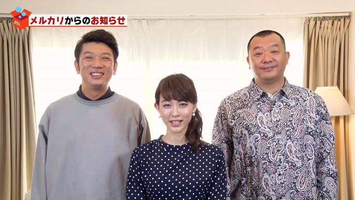 2018年04月08日新井恵理那の画像07枚目