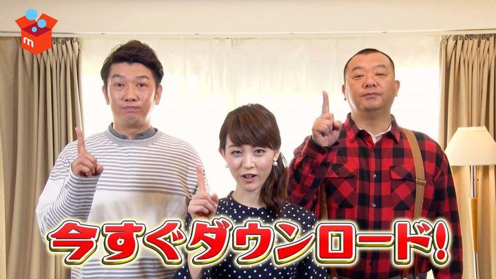 2018年04月08日新井恵理那の画像11枚目