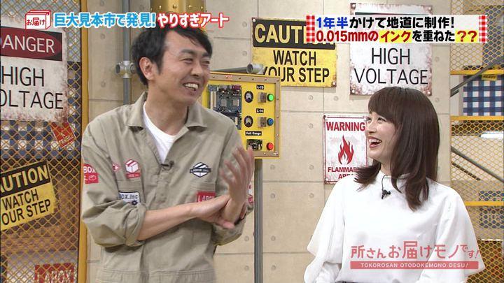 2018年04月08日新井恵理那の画像12枚目