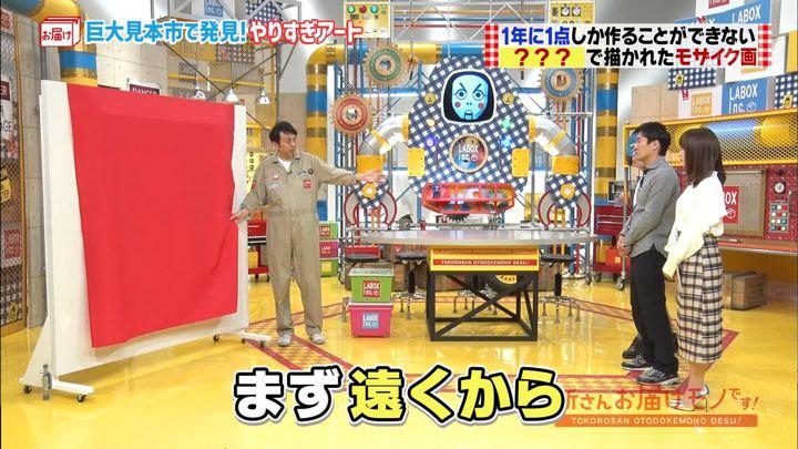 2018年04月08日新井恵理那の画像15枚目