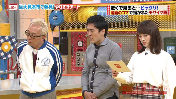 2018年04月08日新井恵理那の画像17枚目