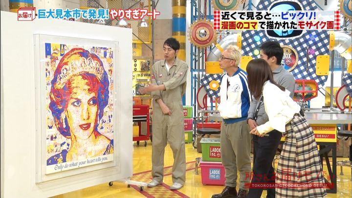 2018年04月08日新井恵理那の画像18枚目