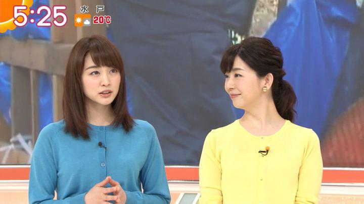 2018年04月09日新井恵理那の画像11枚目