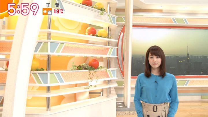 2018年04月09日新井恵理那の画像16枚目