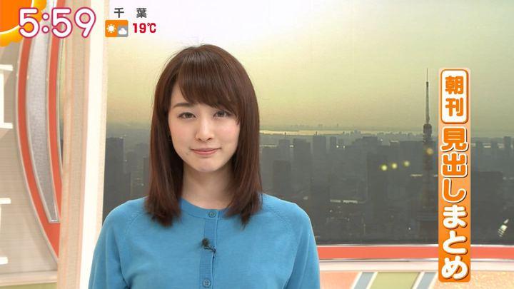 2018年04月09日新井恵理那の画像18枚目