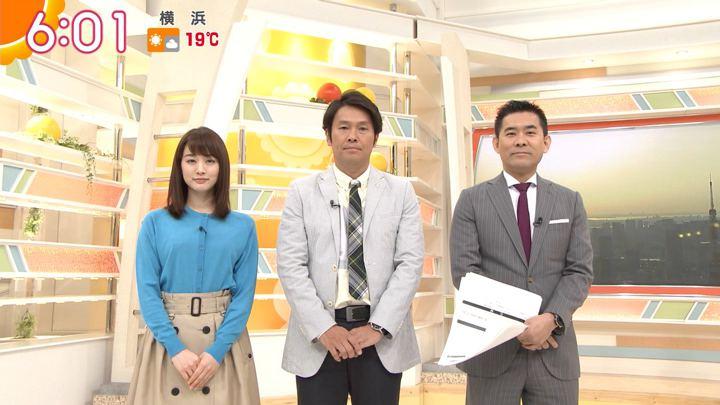 2018年04月09日新井恵理那の画像19枚目