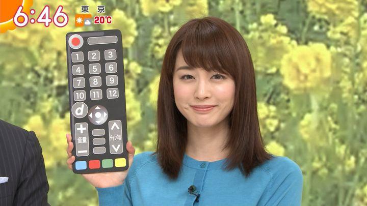 2018年04月09日新井恵理那の画像25枚目
