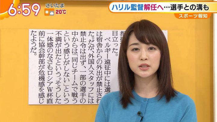 2018年04月09日新井恵理那の画像35枚目