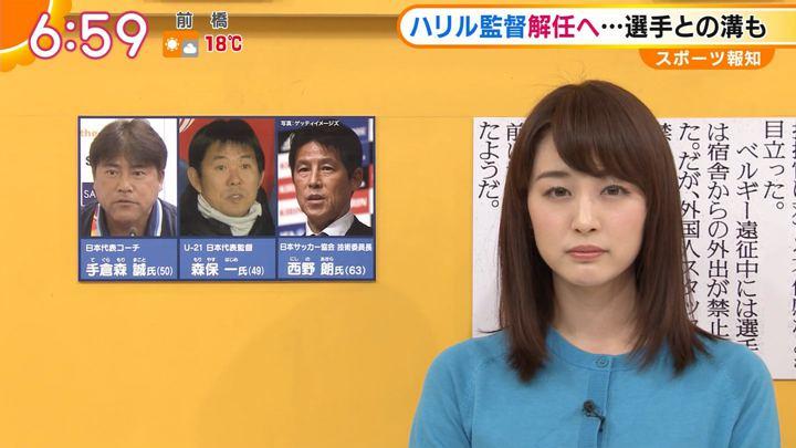 2018年04月09日新井恵理那の画像36枚目