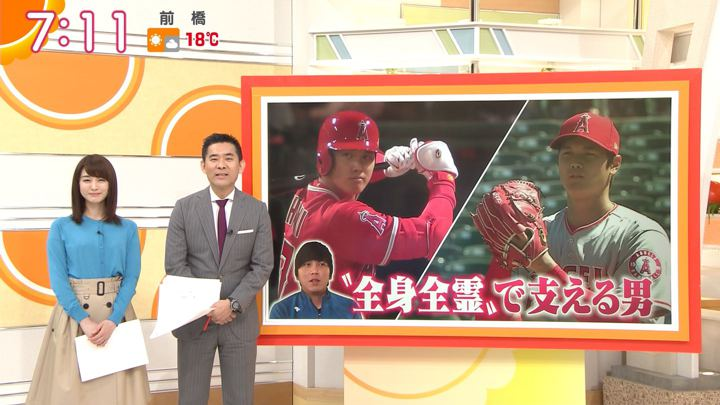 2018年04月09日新井恵理那の画像37枚目