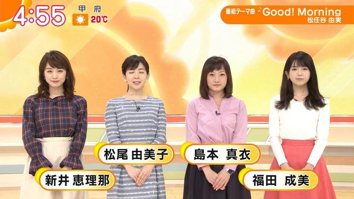 2018年04月10日新井恵理那の画像01枚目