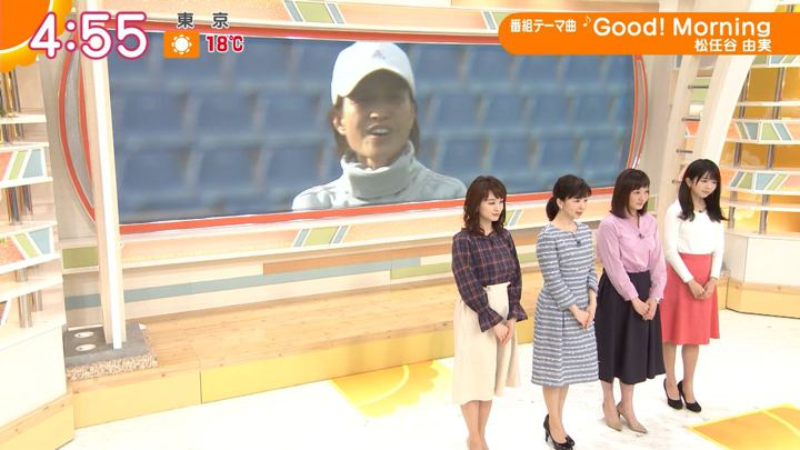 2018年04月10日新井恵理那の画像02枚目
