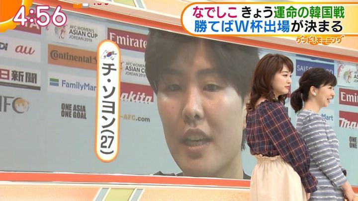 2018年04月10日新井恵理那の画像05枚目
