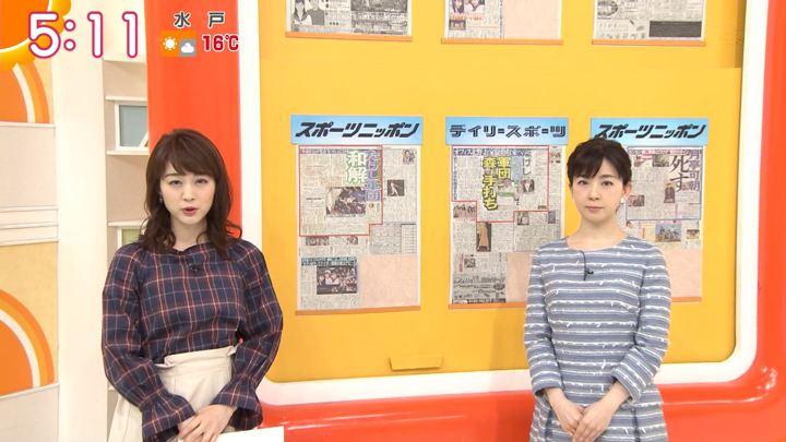 2018年04月10日新井恵理那の画像06枚目