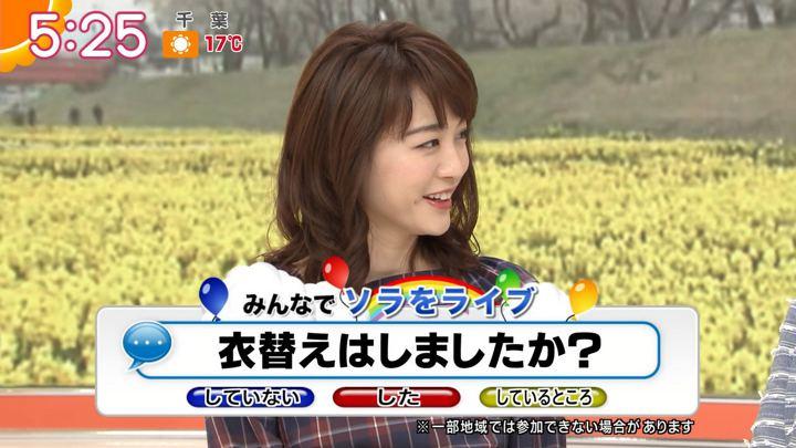 2018年04月10日新井恵理那の画像09枚目