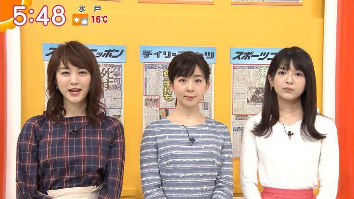 2018年04月10日新井恵理那の画像14枚目