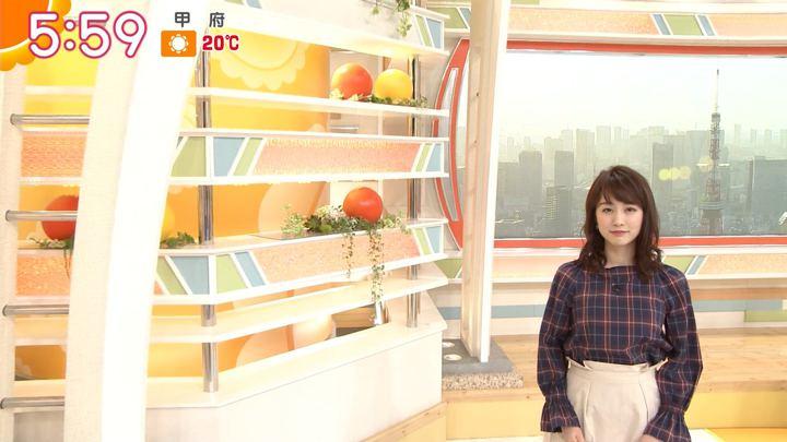 2018年04月10日新井恵理那の画像17枚目
