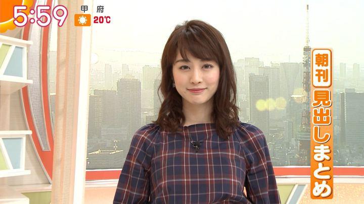 2018年04月10日新井恵理那の画像18枚目