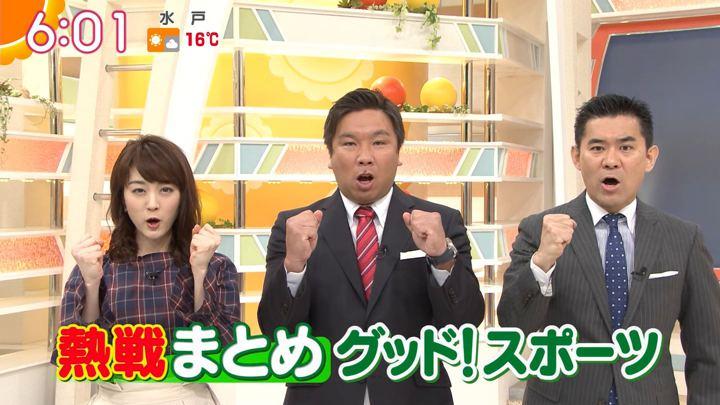 2018年04月10日新井恵理那の画像20枚目