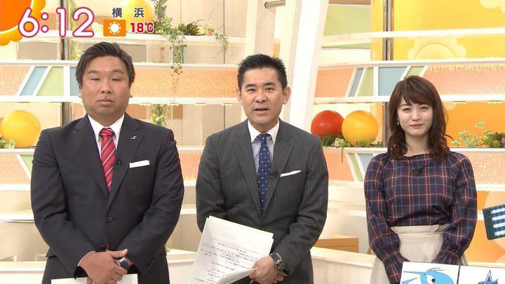 2018年04月10日新井恵理那の画像22枚目
