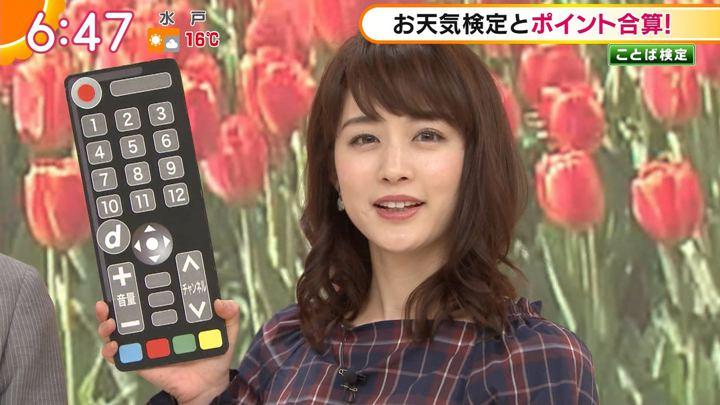 2018年04月10日新井恵理那の画像25枚目