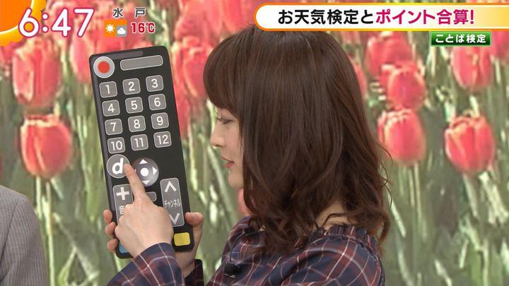 2018年04月10日新井恵理那の画像26枚目