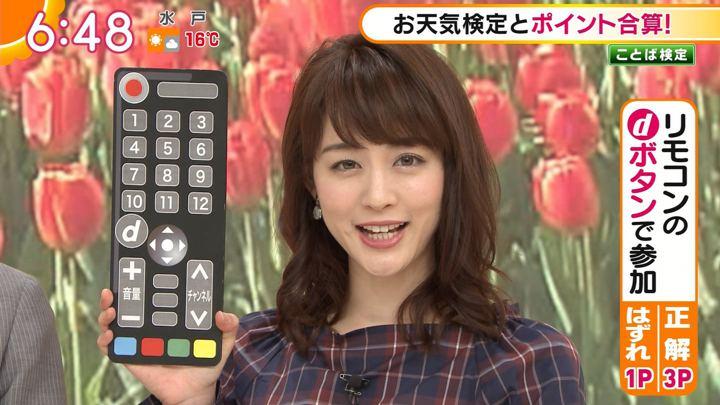 2018年04月10日新井恵理那の画像27枚目