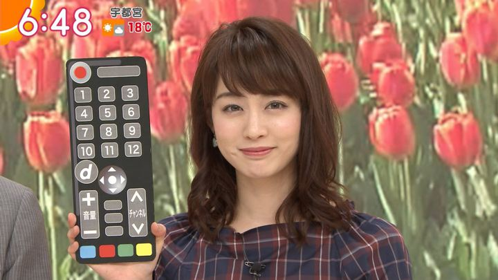 2018年04月10日新井恵理那の画像28枚目