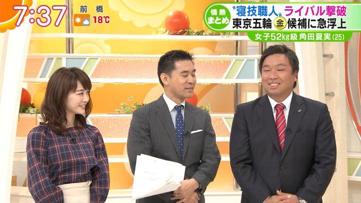 2018年04月10日新井恵理那の画像29枚目