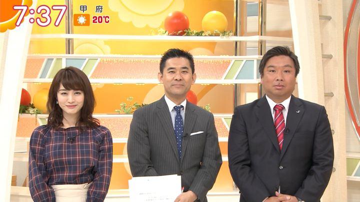 2018年04月10日新井恵理那の画像30枚目