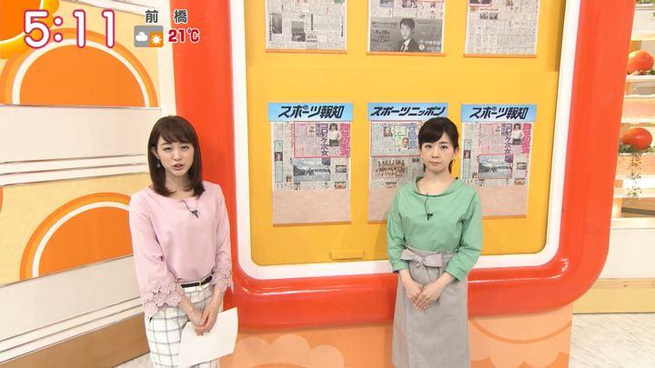2018年04月11日新井恵理那の画像05枚目