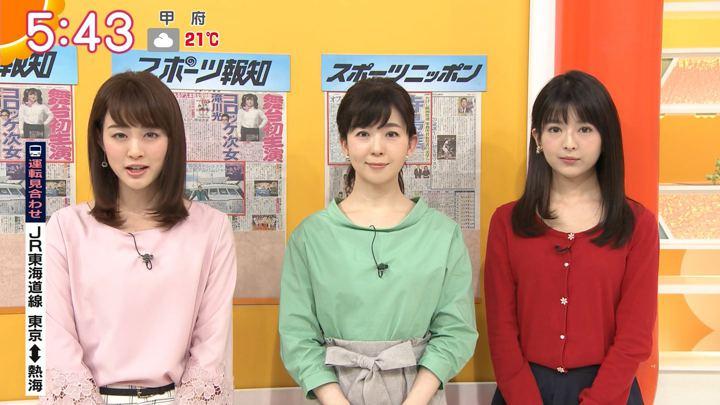 2018年04月11日新井恵理那の画像14枚目