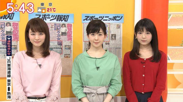 2018年04月11日新井恵理那の画像15枚目