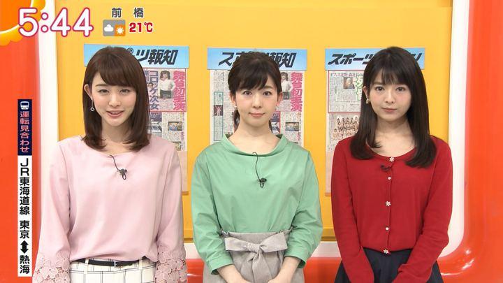 2018年04月11日新井恵理那の画像16枚目