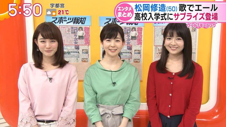 2018年04月11日新井恵理那の画像18枚目