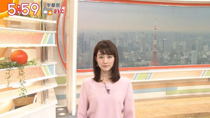 2018年04月11日新井恵理那の画像19枚目